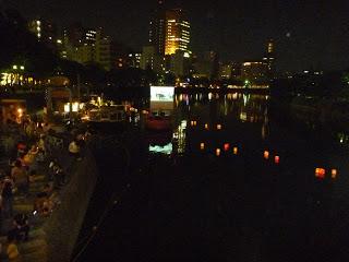 The Lantern Ceremony on the Motoyasu River.