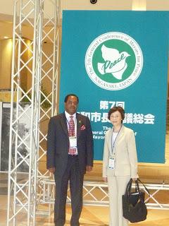 Mussie Hailu & Tomoko Watanabe