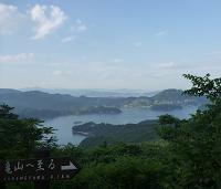 Kesennuma, Miyagi Prefecture