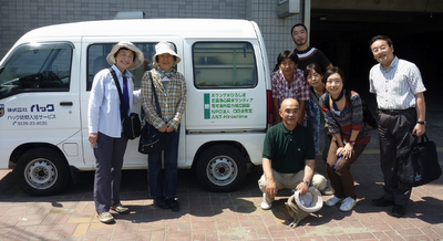 Kurosawa-san (front, centre) and some of the observation group.