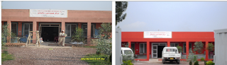 basic health unit before and after