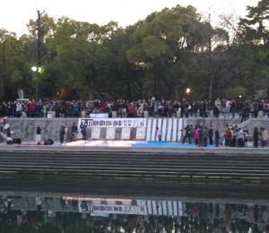 The memorial ceremony, Shinsui Terrace, Peace Park.