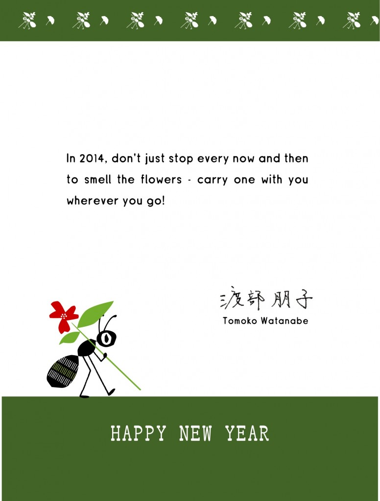 2014card