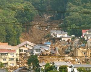 Hiroshima mudslide disaster area