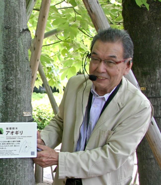 Horiguchi-san